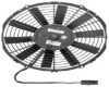 product image-Fan 73R8674